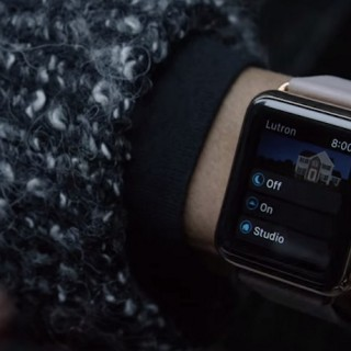 Lutron Home+ on the Apple Watch